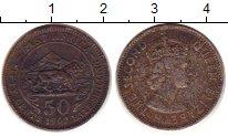 Изображение Монеты Восточная Африка 50 центов 1962 Медно-никель VF