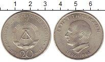 Изображение Монеты ГДР 20 марок 1971 Медно-никель UNC