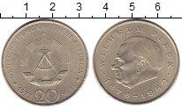 Изображение Монеты ГДР 20 марок 1972 Медно-никель UNC Вильгельм  Пик