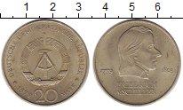 Изображение Монеты ГДР 20 марок 1972 Медно-никель XF Фридрих  Шиллер