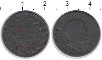 Изображение Монеты Баден 1 крейцер 1829 Медь VF