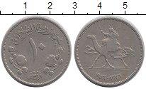 Изображение Монеты Судан 10 пиастр 1956 Медно-никель VF