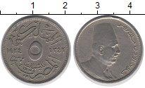 Изображение Монеты Египет 5 миллим 1924 Медно-никель XF