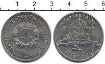 Изображение Монеты ГДР 5 марок 1988 Медно-никель UNC- Росток.  Грузовой  п