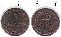 Изображение Монеты Катар 1 дирхем 1966  XF