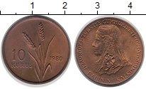 Изображение Монеты Турция 10 куруш 1980 Медь UNC