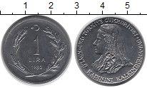 Изображение Монеты Турция 1 лира 1980 Железо UNC ФАО.  Анатолийская
