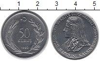 Изображение Монеты Турция 50 куруш 1980 Железо UNC