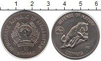 Монеты клин 1 копейка 1902 года стоимость