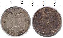 Изображение Монеты Югославия 20 динар 1938 Серебро VF