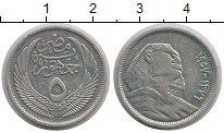 Изображение Монеты Египет 5 пиастров 1957 Серебро XF