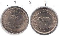 Изображение Монеты Либерия 1/2 цента 1941 Медно-никель XF