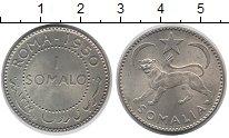 Изображение Монеты Сомали 1 сомало 1950 Серебро XF Львица