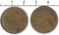 Изображение Монеты Турция 5 куруш 1922  VF