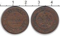 Изображение Монеты 1894 – 1917 Николай II 1 копейка 1894 Медь VF