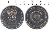 Изображение Монеты Польша 20 злотых 1979 Медно-никель UNC