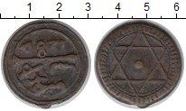 Изображение Монеты Марокко 4 фалуса 1866  VF