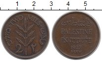 Изображение Монеты Палестина 2 милса 1927 Медь XF