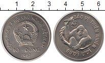 Изображение Монеты Вьетнам 10 донг 1987 Медно-никель XF Орангутанг