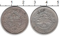 Изображение Монеты Ливан 50 пиастров 1952 Серебро XF