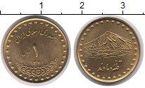 Изображение Монеты Иран 1 риал 1371 Латунь UNC-