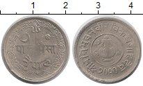 Изображение Монеты Непал 5 пайс 1953 Медно-никель VF