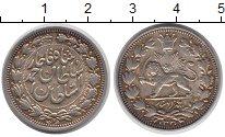 Изображение Монеты Иран 1000 динар 1912 Серебро XF