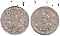 Изображение Монеты Иран 1000 динар 1917 Серебро XF