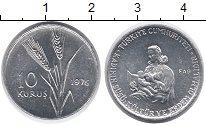 Изображение Монеты Турция 10 куруш 1976 Алюминий XF