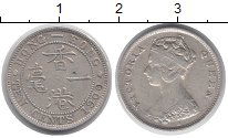 Изображение Монеты Гонконг 10 центов 1900 Серебро XF