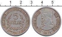 Изображение Монеты Гвинея 5 силис 1971 Алюминий XF