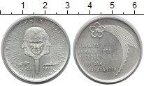 Изображение Монеты Турция 50 лир 1973 Серебро UNC-