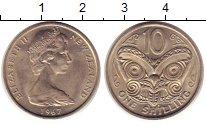 Изображение Монеты Новая Зеландия 1 шиллинг 1967 Медно-никель UNC-