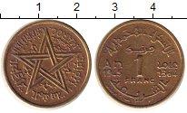 Изображение Монеты Марокко 1 франк 1945 Латунь XF