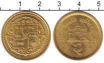 Изображение Монеты Непал 2 рупии 1990 Латунь XF