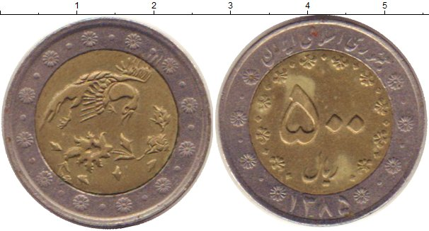 Картинка Монеты Иран 500 риалов Биметалл 2006