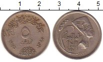Изображение Монеты Египет 5 пиастров 1975 Медно-никель XF Международный  Год