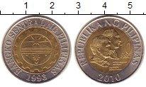 Изображение Монеты Филиппины 10 песо 2010 Биметалл UNC Национальные  герои