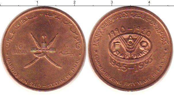Картинка Монеты Оман 10 байз Медь 1995