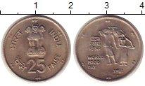 Изображение Монеты Индия 25 пайс 1981 Медно-никель XF