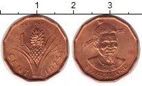 Изображение Монеты Свазиленд 1 цент 1975 Медно-никель UNC- ФАО