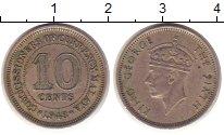 Изображение Монеты Малайя 10 центов 1948 Медно-никель VF Георг VI