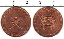 Изображение Монеты Оман 10 байз 1995 Медь UNC
