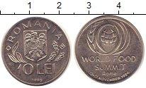 Изображение Монеты Румыния 10 лей 1996 Медно-никель XF