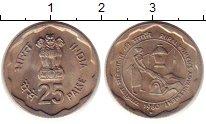 Изображение Монеты Индия 25 пайса 1980 Медно-никель XF
