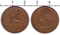 Изображение Монеты Эфиопия 10 центов 1944 Медь XF
