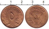 Изображение Монеты Судан 5 миллим 1977 Медь XF