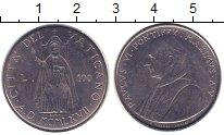 Изображение Монеты Ватикан 100 лир 1967 Медно-никель XF