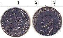 Изображение Монеты Ватикан 50 лир 1991 Медно-никель XF