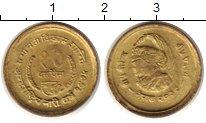 Изображение Монеты Непал 10 пайс 1975 Латунь XF